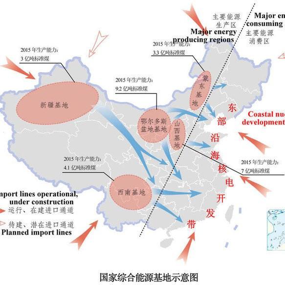 """Mỹ """"phá trận"""" đảo nhân tạo, đánh quỵ Trung Quốc ngoài tầm với ảnh 1"""