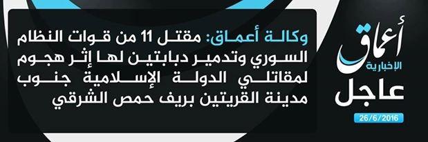 IS hướng mục tiêu tấn công về phía thành phố cổ al- Qaryatayn ảnh 1