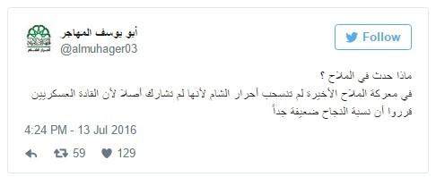 Tổ chức Ahrar al-Sham gọi cuộc tấn công vào Mallah là hành động tự sát ảnh 1