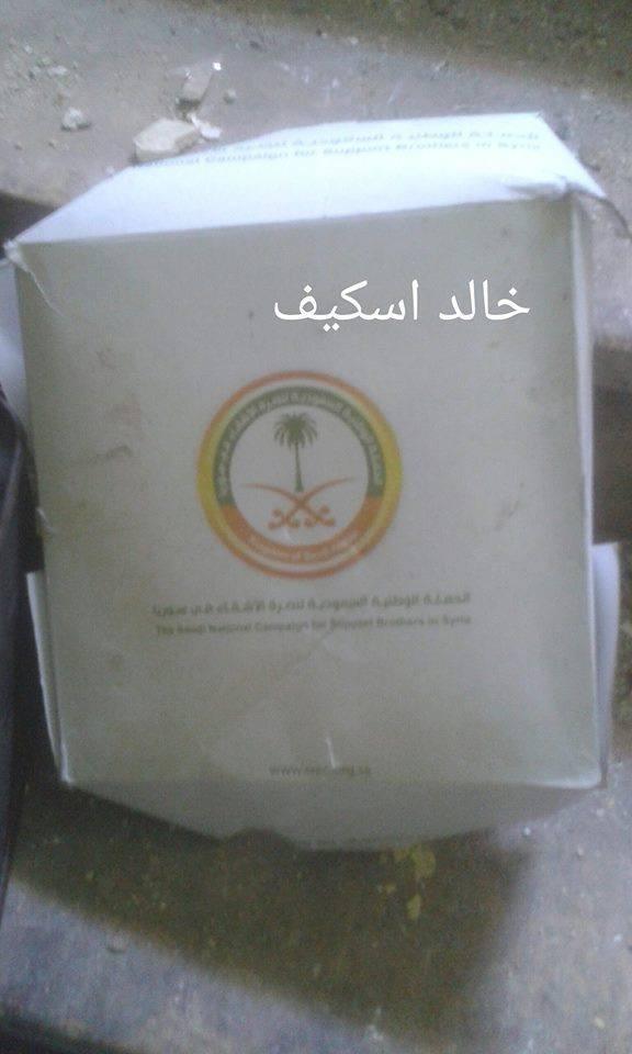 Sư đoàn cơ giới số 14 tiếp tục tấn công trong khu công nghiệp Layramoun ảnh 1