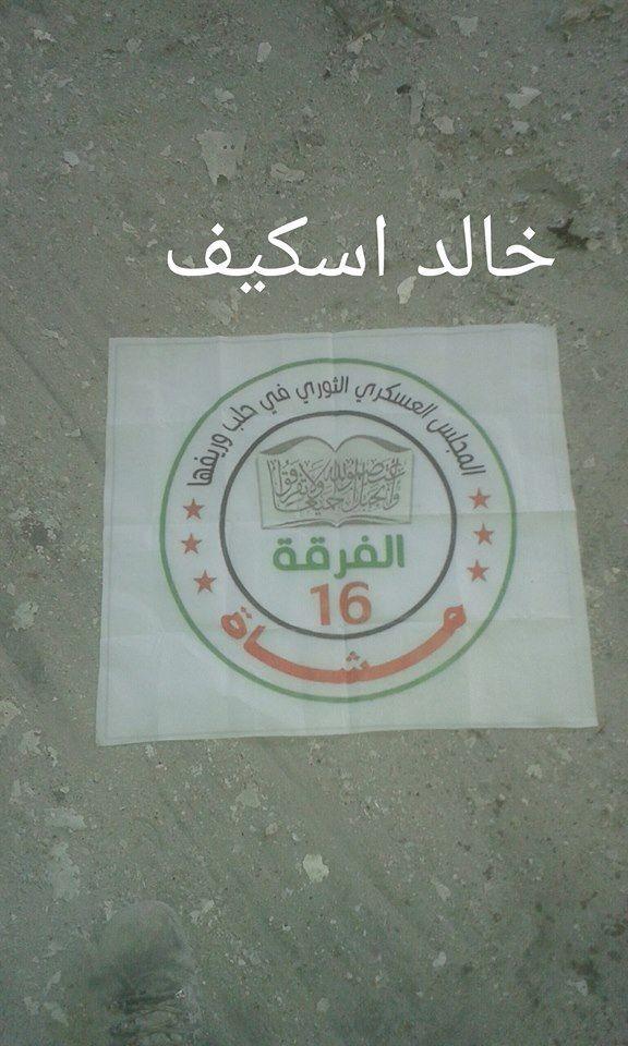 Sư đoàn cơ giới số 14 tiếp tục tấn công trong khu công nghiệp Layramoun ảnh 5