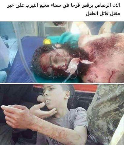 Quân đội Syria tiêu diệt tay súng cực đoan đã hành quyết em bé Palestinian ảnh 1