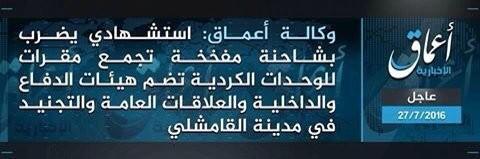 Đánh bom khủng bố man rợ ở Qamishli, 44 người thiệt mạng ảnh 2