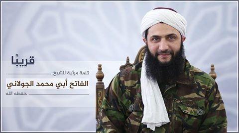Thủ lĩnh Al-Qaeda Syria lộ diện, Jabhat Al-Nusra ly khai Al-Qaeda quốc tế ảnh 1
