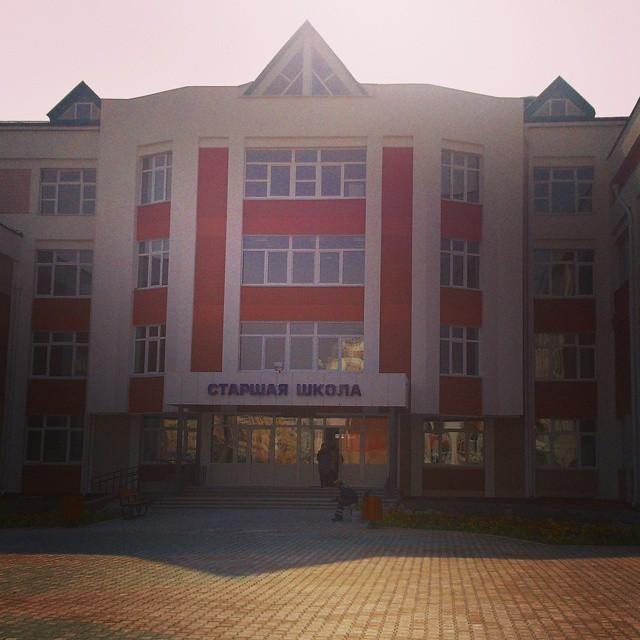 Trường học mới ở Nga: Đổi mới giáo dục với giáo viên thân thiện, học sinh tích cực ảnh 1