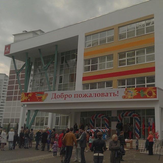 Trường học mới ở Nga: Đổi mới giáo dục với giáo viên thân thiện, học sinh tích cực ảnh 2