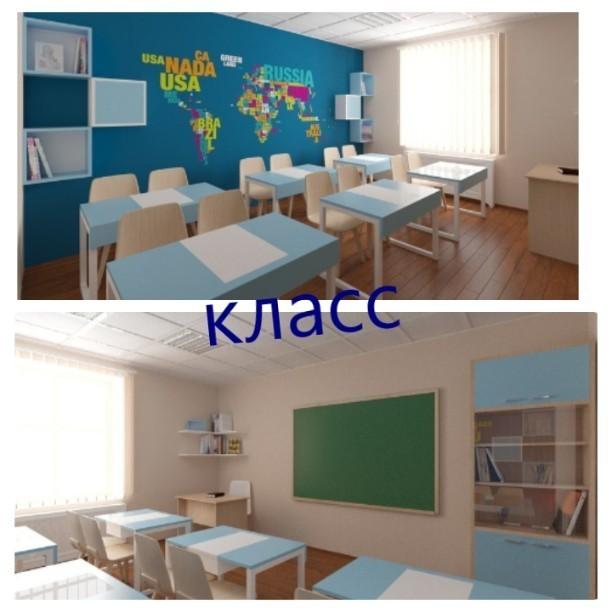 Trường học mới ở Nga: Đổi mới giáo dục với giáo viên thân thiện, học sinh tích cực ảnh 9
