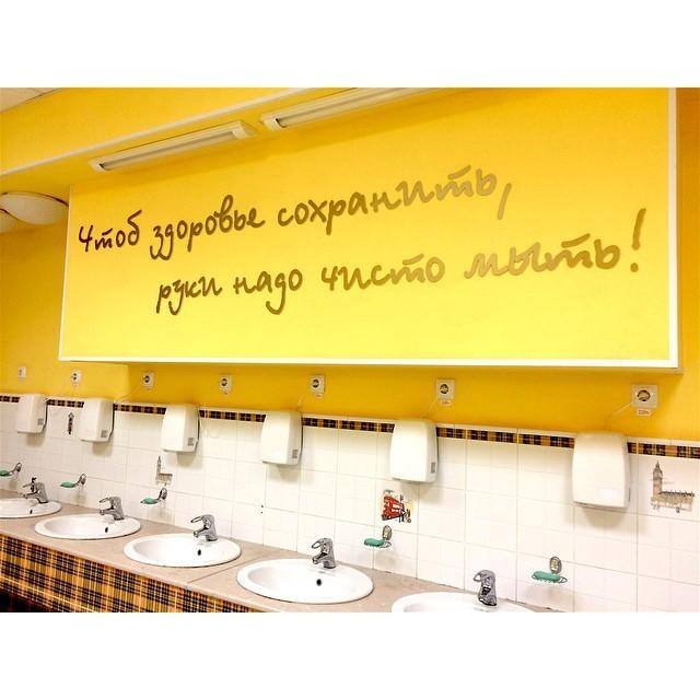 Trường học mới ở Nga: Đổi mới giáo dục với giáo viên thân thiện, học sinh tích cực ảnh 28