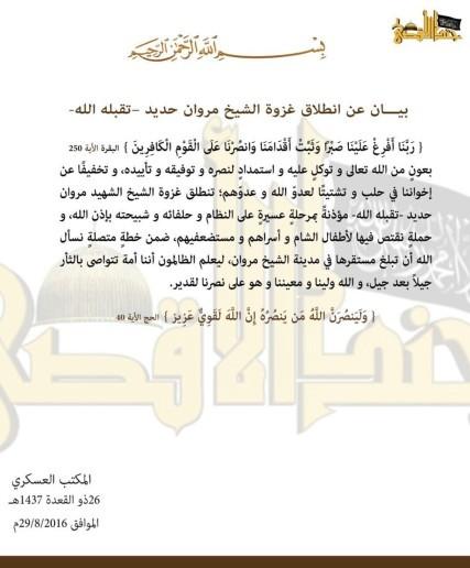 Lực lượng Hồi giáo cực đoan tấn công trên vùng nông thôn tỉnh Hama ảnh 1
