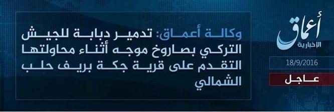 Thông tin của IS về việc phá hủy xe tăng của Thổ Nhĩ Kỳ