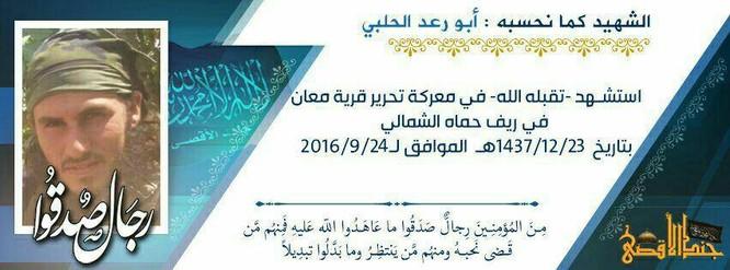 Lực lượng Hồi giáo cực đoan mất 40 tay súng khi tấn công thị trấn Maan ảnh 1
