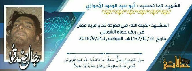 Lực lượng Hồi giáo cực đoan mất 40 tay súng khi tấn công thị trấn Maan ảnh 5