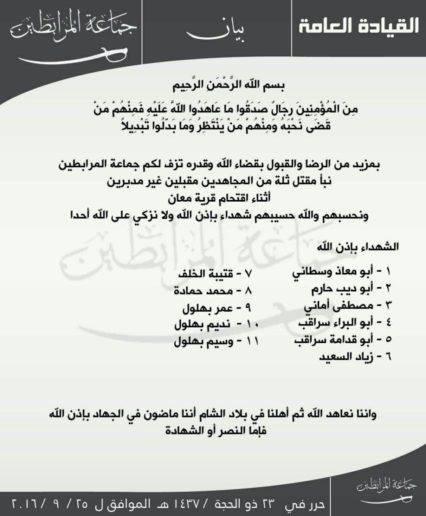 Lực lượng Hồi giáo cực đoan mất 40 tay súng khi tấn công thị trấn Maan ảnh 6