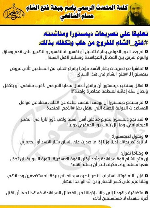 Lực lượng Hồi giáo cực đoan bác bỏ đề nghị nhân đạo của Liên Hiệp Quốc ảnh 1