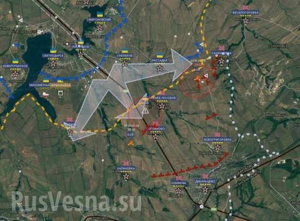 Nóng: Ukraine bùng phát giao chiến dữ dội tại chảo lửa Debaltsevo, Donbass ảnh 1