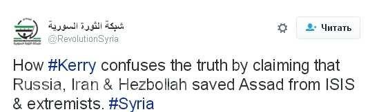 "Mỹ thừa nhận phe ""đối lập"" Syria gắn chặt với phiến quân IS, Al Qaeda ảnh 1"