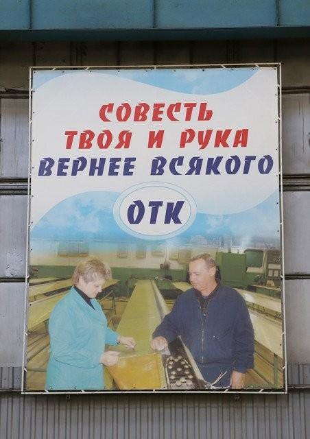 """""""Thợ săn đêm"""" và 'Quái thú bầu trời"""" Nga được chế tạo thế nào ảnh 10"""