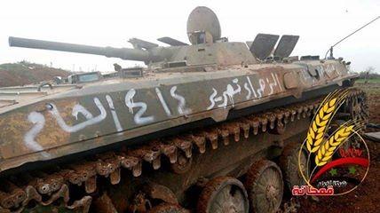 Chiến sự Syria: Quân chính phủ chiếm được vô số vũ khí phiến quân (video) ảnh 1
