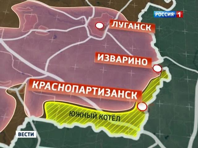 Chiến sự Ukraine: Sai lầm chết người, hơn 4.000 lính Kiev thương vong tại chảo lửa Donesk ảnh 1