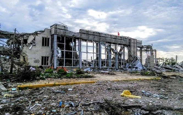 Cuộc chiến đẫm máu giành giật sân bay Lugansk, Ukraine ảnh 4