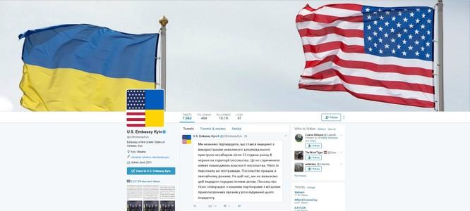 Nổ trong tòa đại sứ Mỹ ở Kiev, Ukraine (video) ảnh 3