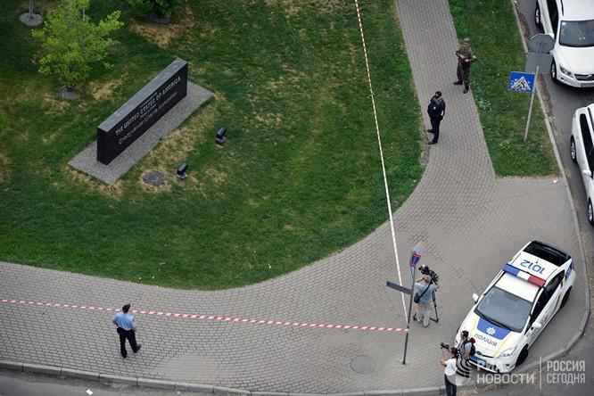 Nổ trong tòa đại sứ Mỹ ở Kiev, Ukraine (video) ảnh 1