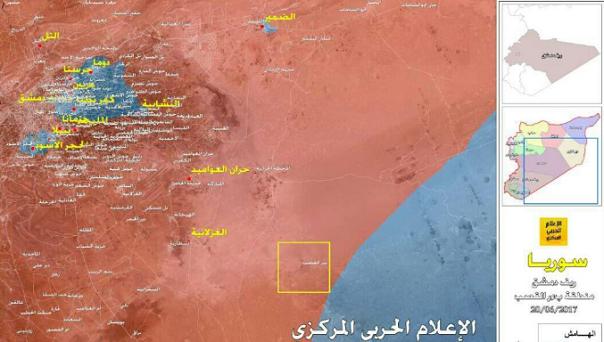 Quân đội Syria tấn công liên tiếp phiến quân Mỹ hậu thuẫn (video) ảnh 1