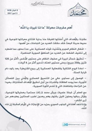Israel không kích, phiến quân Hồi giáo liều tấn công quân đội Syria (video) ảnh 1