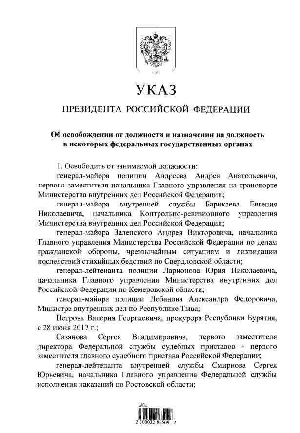 """Ông Putin lại bất ngờ """"trảm"""" 8 tướng lĩnh Nga ảnh 1"""