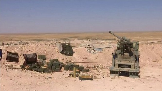 Pháo tự hành tung hoành trên chiến trường Syria ảnh 2