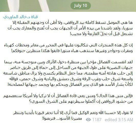 Quân đội đánh bại phiến quân Hồi giáo tấn công Aleppo ảnh 2