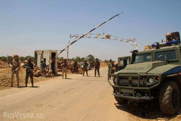 Phiến quân Syria lũ lượt nộp vũ khí ra hàng tại Hama ảnh 1
