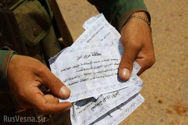 Phiến quân Syria lũ lượt nộp vũ khí ra hàng tại Hama ảnh 2
