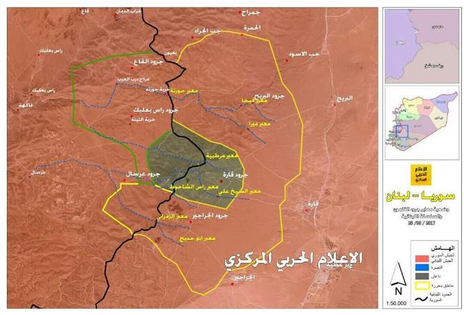 Chiến sự Syria: Hezbollah, Lebanon ngừng bắn với IS trên biên giới ảnh 1
