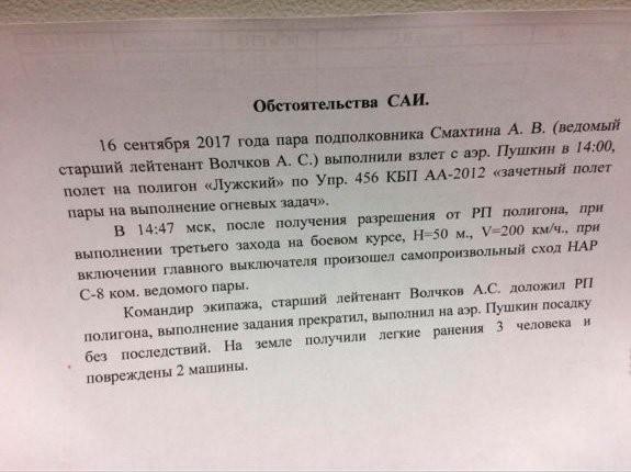 """Ka-52 Nga """"bắn nhầm"""": Lộ bí mật khiến kẻ địch khiếp vía (video) ảnh 1"""