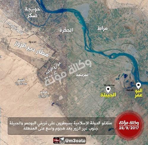 Quân đội Syria khủng hoảng tại chiến trường Deir Ezzor, người Kurd đắc lợi ảnh 7