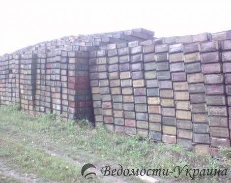 """Ukraine: Hàng loạt kho vũ khí """"bỗng dưng phát nổ"""" ảnh 2"""