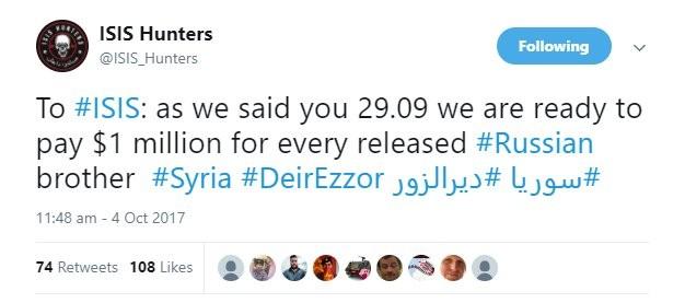 Sự thật cái chết bi hùng của 2 lính đánh thuê Nga tại Syria ảnh 2