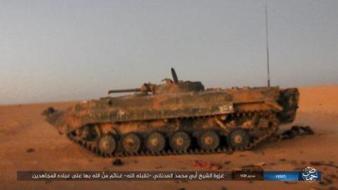 Quân đội Syria chiếm lại cao tốc Al-Sukhnah-Deir Ezzor, IS dồn binh bảo vệ sào huyệt ảnh 6