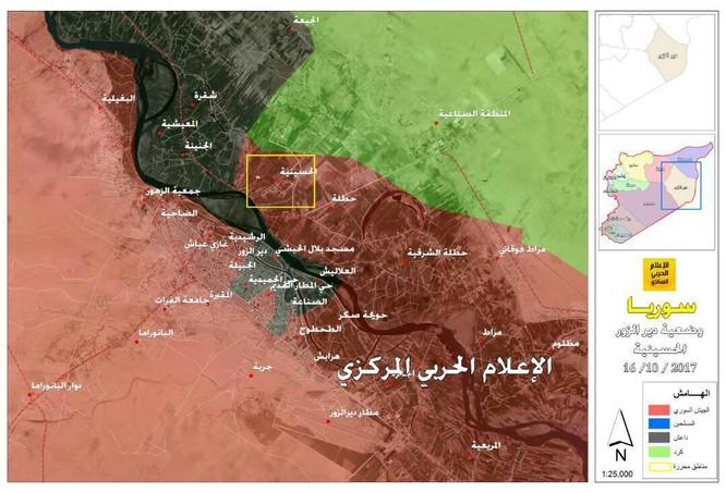 Quân Syria đè bẹp IS, chiếm thêm thị trấn bờ đông Euphrates ảnh 1