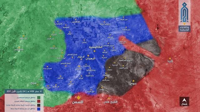 Chiến sự Syria: Quân Assad bất ngờ tung đòn tấn công mới ở Hama ảnh 1