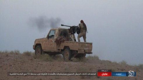Quân Syria uy hiếp thành trì cuối của IS, phiến quân tử thủ al-Bukamal ảnh 6