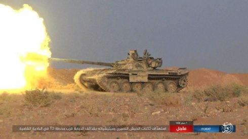 Quân Syria uy hiếp thành trì cuối của IS, phiến quân tử thủ al-Bukamal ảnh 7