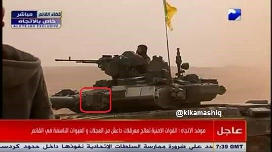 Quân Syria hợp sức Iraq diệt IS trên chiến trường Deir Ezzor ảnh 1