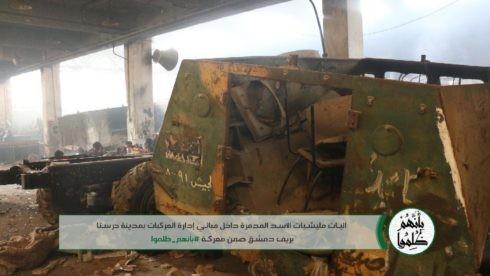 Quân Syria bại trận tại ngoại vi Damascus, Vệ binh Cộng hòa sắp phản công ảnh 1