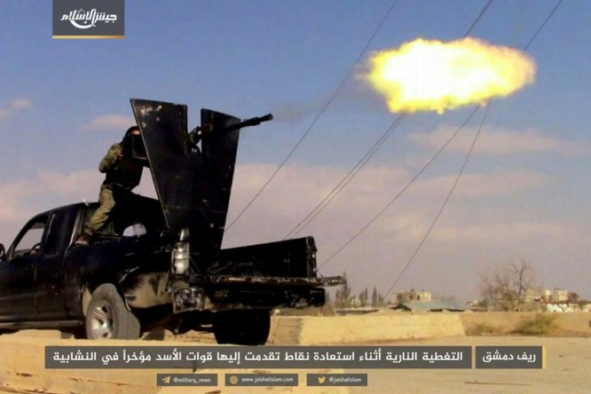 Gần 50 binh sĩ Syria thiệt mạng trong trận ác chiến cuối năm ảnh 3
