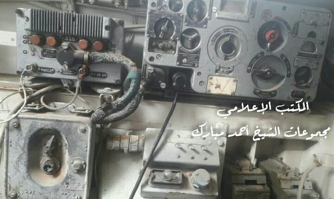 Quân đội Syria đánh bật phiến quân tấn công ở Hama, 4 thủ lĩnh khủng bố mất mạng ảnh 5