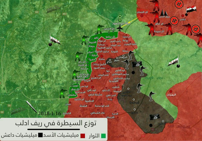 Quân đội Syria bất ngờ thảm bại trước IS tại Idlib ảnh 1