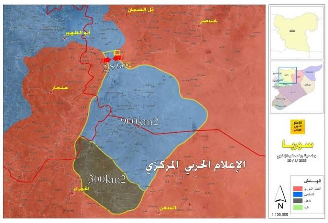 """Vệ binh Syria xung trận chiếm liền 6 cứ địa phiến quân, sắp hội quân với """"Hổ Syria"""" ảnh 1"""