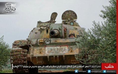 Liên quân Thổ Nhĩ Kỳ đánh chiếm 103 làng, gần 2.000 người Kurd thiệt mạng ảnh 3